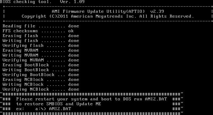 BIOS ⁄ UEFI Firmware - American Megatrends Inc.